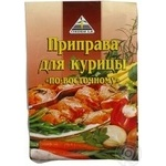 Spices Cykoria east for chicken 30g