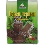 Spices black pepper Cykoria ground 20g