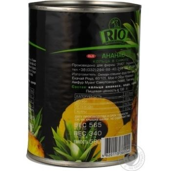 Pineapple slices Rio in syrup 580g Thailand - buy, prices for Novus - image 5