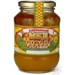 Honey Zlatomed flowery polyfleur 650g glass jar Ukraine