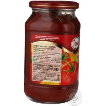Продукт томатный Руна Золотой томат 490г - купити, ціни на МегаМаркет - фото 8