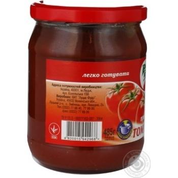 Паста томатная Родной край 15% 485г - купить, цены на Novus - фото 6