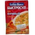 Суп курячий з локшиною Galina Blanca 15г