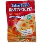 Суп-пюре курячий з сухариками Galina Blanca 17г