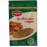 Mria for meat dishes spices 20g
