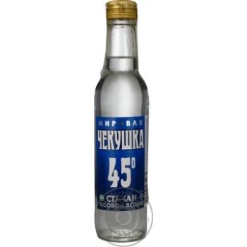 Водка Чекушка 45% 250мл стеклянная бутылка Украина