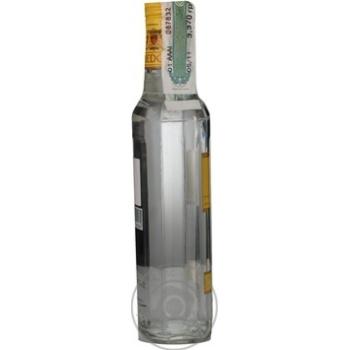 Водка Medoff Классическая Премиум 40% 0,2л - купить, цены на Фуршет - фото 7