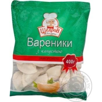 Вареники з капустою Щедров 400г