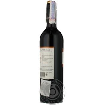 Zonin Valpolicella Wine Red Dry 750ml - buy, prices for Furshet - image 5