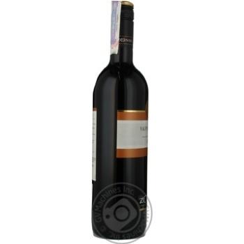 Zonin Valpolicella Wine Red Dry 750ml - buy, prices for Furshet - image 4