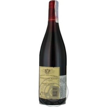 Вино Louis Jadot Bourgogne Rouge красное сухое 12.5% 0.75л - купить, цены на СитиМаркет - фото 5