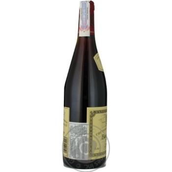 Вино Louis Jadot Bourgogne Rouge красное сухое 12.5% 0.75л - купить, цены на СитиМаркет - фото 4