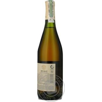 Вино біле Ореанда Мускат Феодосійський ординарне десертне солодке 16% скляна пляшка 700мл Україна - купити, ціни на Ашан - фото 8