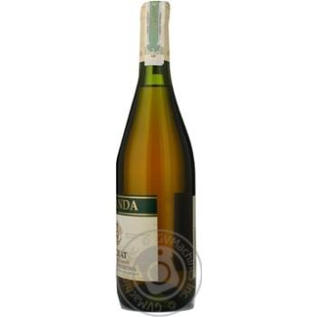 Вино біле Ореанда Мускат Феодосійський ординарне десертне солодке 16% скляна пляшка 700мл Україна - купити, ціни на Ашан - фото 5