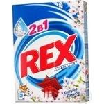Порошок пральний Rex 2в1 Квітуча Сакура Automat 450г