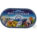 Риба оселедець Аквамарин маринована 190г залізна банка Україна