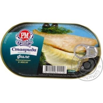 Ставрида филе Рыбное Меню океаническая бланшированная в масле 175г железная банка Россия