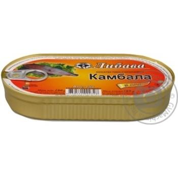 Камбала Либава в масле 180г Латвия - купить, цены на Novus - фото 5