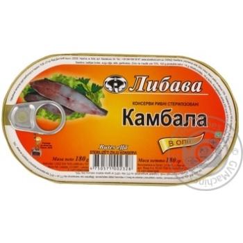 Камбала Либава в масле 180г Латвия - купить, цены на Novus - фото 4