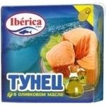 Fish tuna Iberica in olive oil 160g