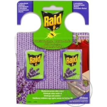 Гель антиміль Raid з лавандою від комах 2шт 6г