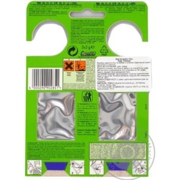 Гель антимоль Raid с лавандой от насекомых 2шт 6г - купить, цены на Novus - фото 2