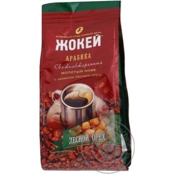 Кофе Жокей арабика с ароматом лесного ореха натуральный молотый свежеобжаренный высший сорт 150г Россия