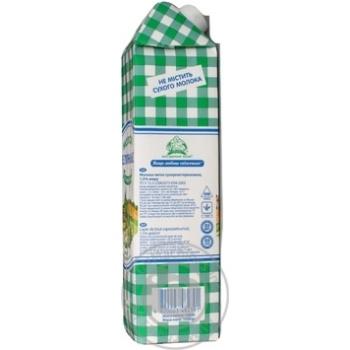 Молоко Селянское особенное суперпастеризованное 1.5% 1000г - купить, цены на Фуршет - фото 4