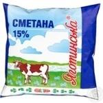 Сметана Яготинская 15% 450г пленка Украина