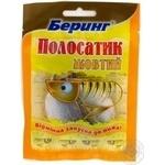 Snack yellow balaenoptera Bering yellow salted dried 25g Ukraine