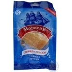 Snack atlantic cod Morskie dried 36g Ukraine
