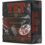 Tea Tet black packed 40pcs 60g Sri-lanka
