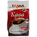 Natural instant coffee Galca 200g Ukraine