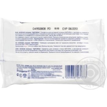 Серветки вологі для інтімной гігієни Nivea Intimate 20шт - купити, ціни на МегаМаркет - фото 2
