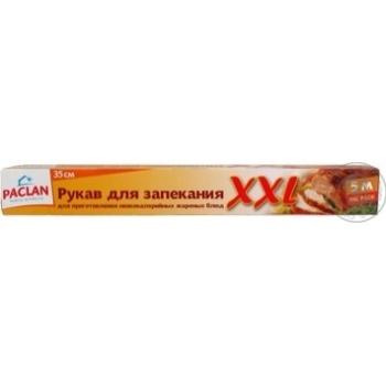 Рукав для випічки Паклан XXL з жаровідпірними кліпсами картон 5мx35см - купить, цены на Novus - фото 1