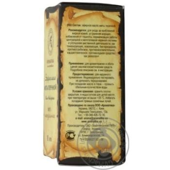Олія ефірна м`яти перцевої 10мл - купить, цены на МегаМаркет - фото 3