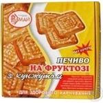 Печенье Розмай кунжут на фруктозе 185г картонна коробка Украина