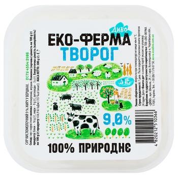 Eco-Farm Divo Cottage Сheese 9% 300g - buy, prices for CityMarket - photo 1