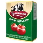 Tulchynka Dutch Processed Cheese Product 45% 90g