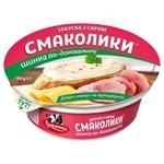 Закуска с сыром Тульчинка Вкусняшки ветчина по-домашнему 55% 90г