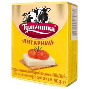 Продукт сырный плавленый Тульчинка Янтарный 55% 90г
