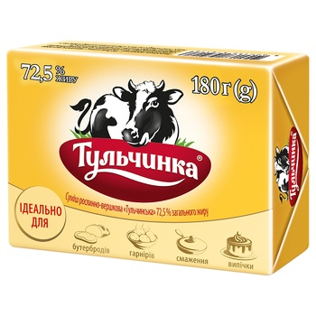 Tulchynka Vegetable-Cream Mixture 72,5% 180g - buy, prices for EKO Market - photo 1