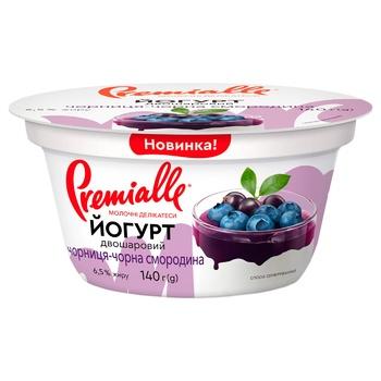 Йогурт Premialle двошаровий чорниця-чорна смородина 6,5% 140г - купити, ціни на CітіМаркет - фото 1