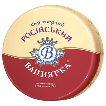 Сыр Вапнярка Российский 50% - купить, цены на Novus - фото 2