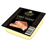Сир Золотий Резерв чеддеризований для паніні 45% 200г