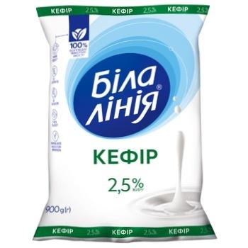 Кефір Біла лінія 2,5% 900г