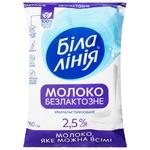 Молоко Белая линия безлактозное ультрапастеризованное 2,5% 900г