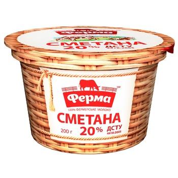 Sour Cream Ferma 20% 200g
