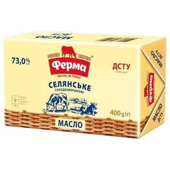 Масло Ферма Селянське сладкосливочное 73% 400г - купить, цены на СитиМаркет - фото 1