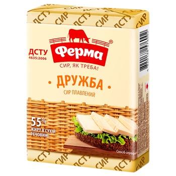 Сыр плавленый Ферма Дружба 55% 90г